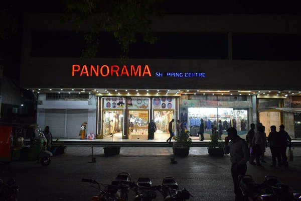 Image result for Panorama Mall lahore